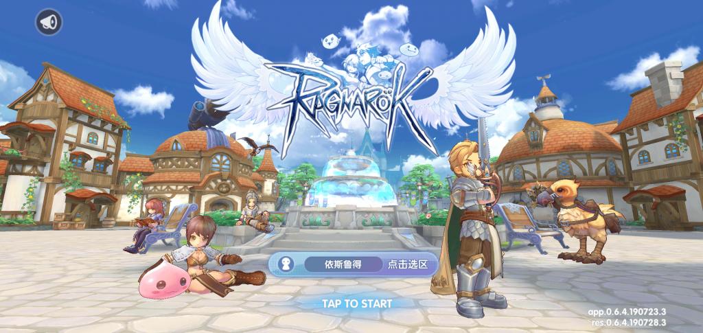 วิธีเล่น Ragnarok M: Eternal Love 2.0 : New Generation