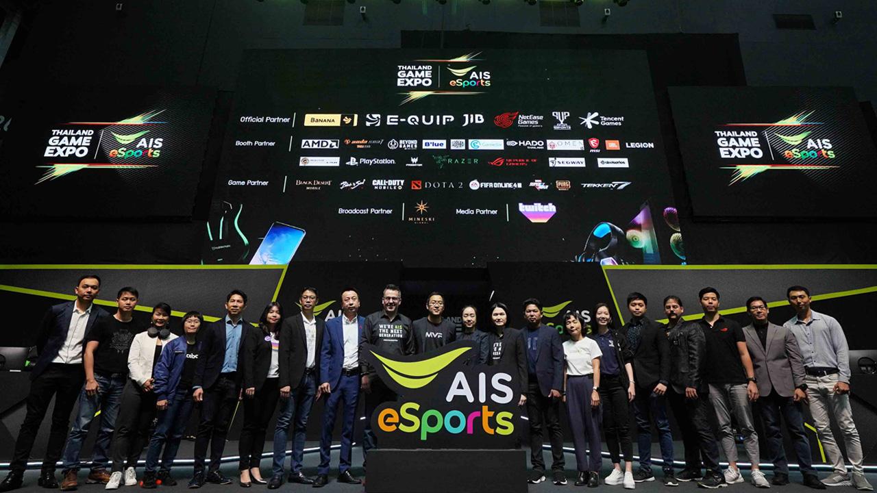 AIS เสริมแกร่งอีสปอร์ตจัดใหญ่ !! Thailand Game Expo by AIS eSports ครั้งที่ 2 ตั้งแต่ 30 ม.ค. - 2 ก.พ. นี้