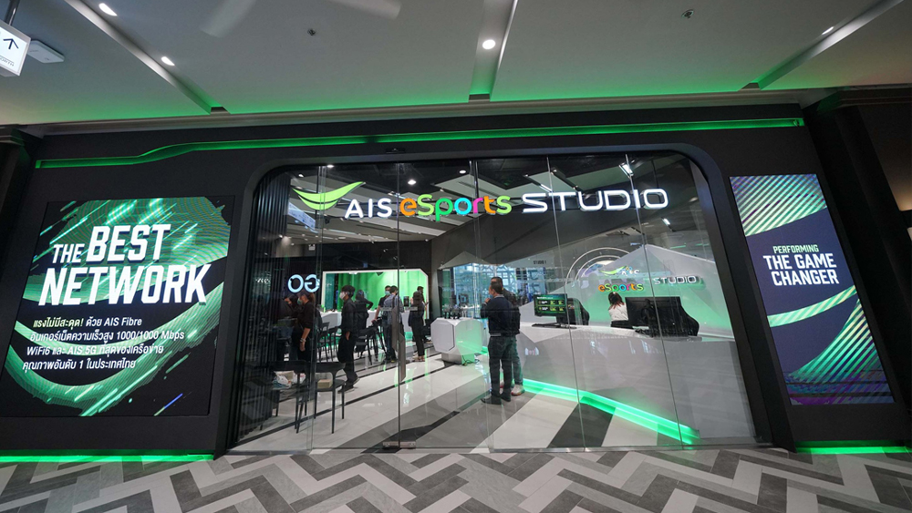 AIS eSports STUDIO คอมมูนิตี้อีสปอร์ตแห่งแรกในอาเซียน 4 โซนเด็ดกระแทกใจคออีสปอร์ต