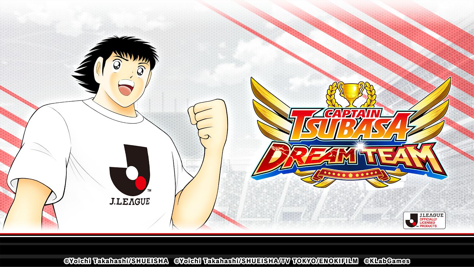 Captain Tsubasa: Dream Team เปิดตัวตัวละครผู้เล่นใหม่ในชุดยูนิฟอร์ม J.League