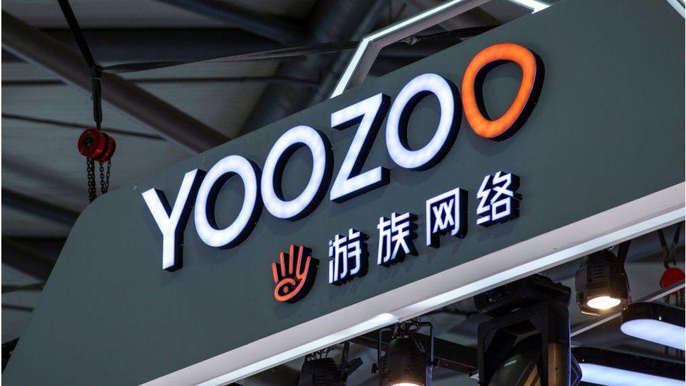 CEO บริษัทเกมมือถือสัญชาติจีน Yoozoo เสียชีวิตจากการวางยาพิษ